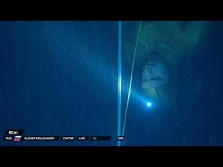 Новый мировой рекорд россиянина в Голубой дыре Дина
