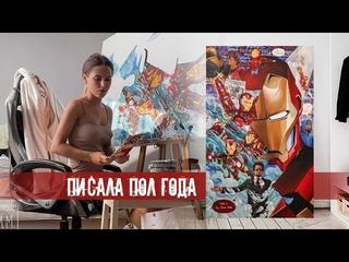 НОВАЯ КАРТИНА О ЖЕЛЕЗНОМ ЧЕЛОВЕКЕ / IRON MAN ART
