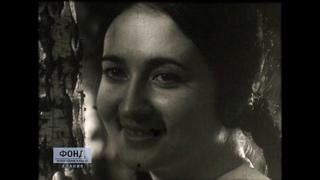 """★Группа """"Киномир Кавказ""""★ Фильм-концерт """"Хурзарин"""" (1971)"""