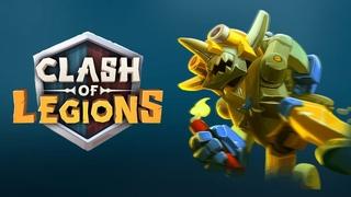 clash of legions новая тактика не все об этом знают!  Столкновение Легионов Супер Риск