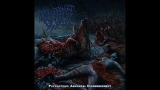 Disfigurement Of Flesh - Psychotonic Abnormal Dismemberment [Re-Recorded] (Full Album)
