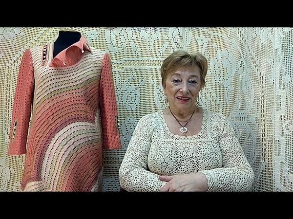 Платье Розовая раковина Мастер класс по вязанию крючком от О С Литвиной