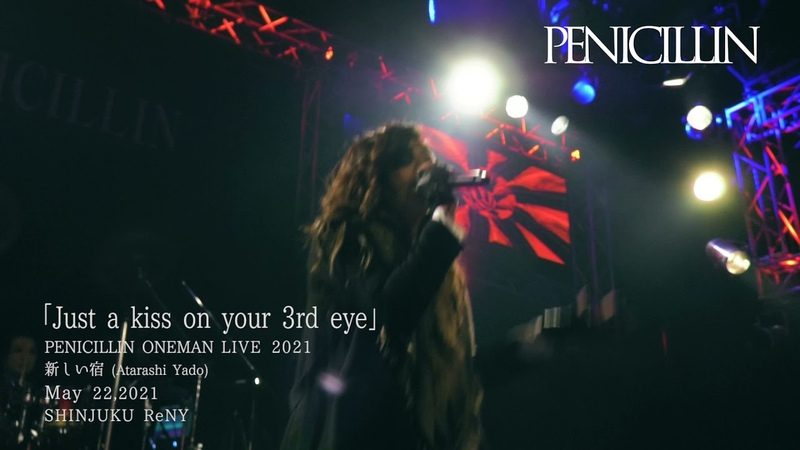 PENICILLIN ONEMAN LIVE「新しい宿」 Atarashi Yado May 22 2021 SHINJUKU ReNY