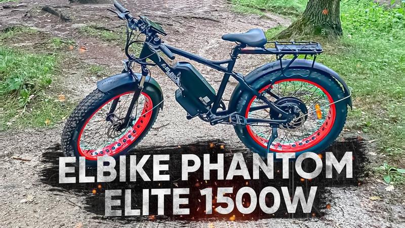 МОЩНЫЙ ЭЛЕКТРО ФЭТБАЙК 1500W Обзор электрофэтбайка Elbike Phantom Elite 1500W