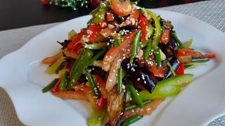 ЭТО ПРОСТО БОМБА! САЛАТ на каждый день! Самый вкусный Салат из Баклажан!