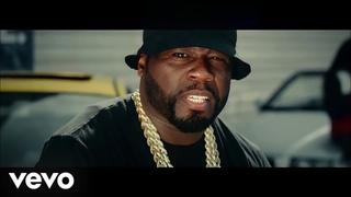 50 Cent, Method Man & Redman - Born This Way ft. The Game, Rick Ross