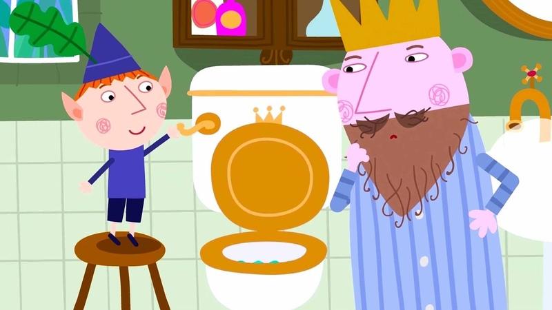 Маленькое королевство Бена и Холли Сборник 5 серий подряд 2 сезон серии 6 10 Мультики