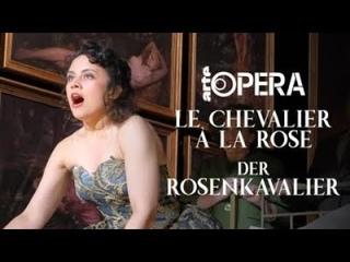 """El caballero de la rosa"" de Richard Strauss. Desde la Ópera Estatal de Baviera. Der Rosenkavalier."