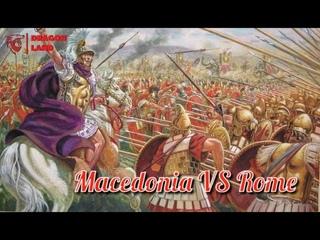 Macedonia VS Rome (2084/4080)
