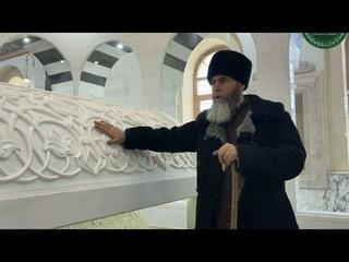 Муфтий ЧР Салах-Хаджи Межиев у зиярата Халида бин Валида, который находится в Сирии. г.