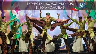 Юллык —татарский танец, музыка народная, солист Айнур Фаизов. Госансамбль песни и танца РТ 2020 год