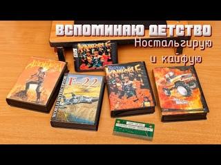 Истории из детства. Купил 5 стародельных картриджей SEGA и тестирую их на Retro Genesis HD Ultra 225
