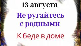 Евдокимов день - приметы и обычаи этого дня | Народные Приметы