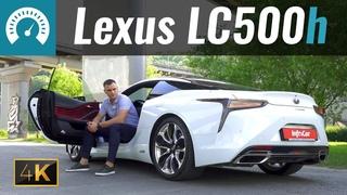 Lexus LC 500 или BMW 8 Series? Паша раскатал губу... LC500h