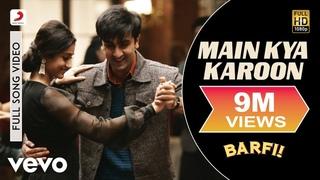 Main Kya Karoon Full Video - Barfi!|Ranbir, Ileana D'Cruz |Nikhil Paul George|Pritam