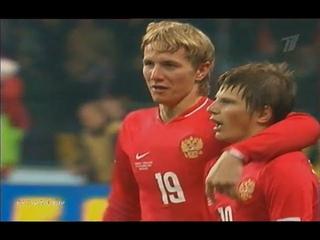 Россия 2-1 Англия /  / Russia vs England