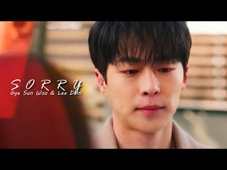 Gye Sun Woo & Lee Dam   Sorry [My Roommate Is a Gumiho 1x08 FMV ]