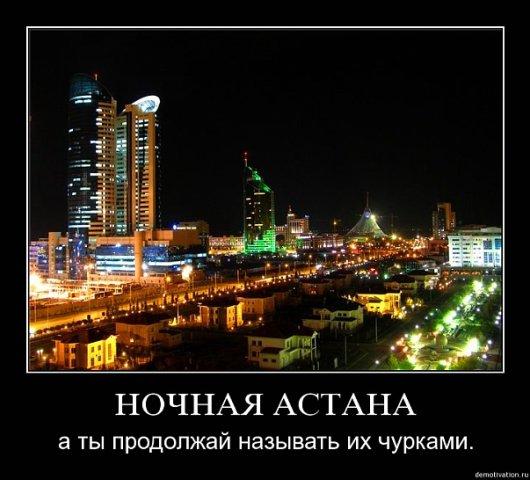 Вася Гайфуллин фото №17