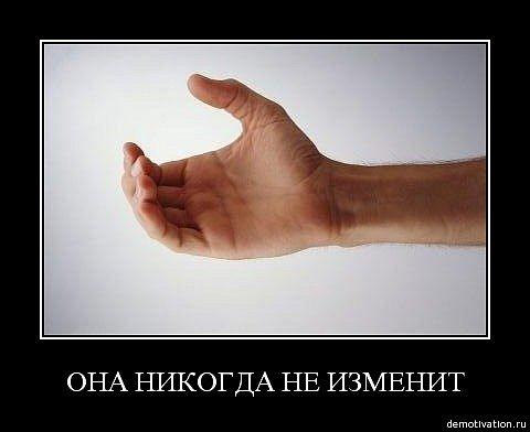 Вася Гайфуллин фото №13