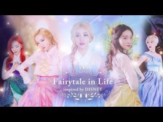 """[영화 인정]!!💜 한국판 디즈니 영화 """"Fairytale in Life"""" inspired by DISNEY 감독판(당신의 삶속에 동&"""