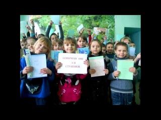Школьники города Снежное (ДНР) говорят «Спасибо!» братьям-россиянам за помощь