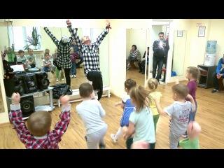 Hip Hop Kids (3-5 years) // DANCE CRAFT Studio ()