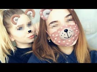 Сёстры из Ижевска покончили с собой / Трагедия и глупость родителей