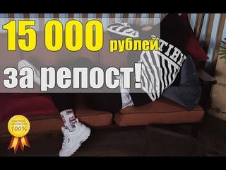 Розыгрыш G-shine #42 призовой фонд 15000 рублей