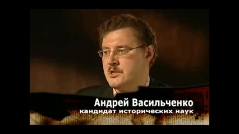 Генрих Гиммлер Апостол дьявола