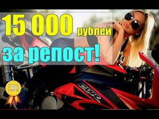 Розыгрыш G-shine #40 призовой фонд 15000 рублей