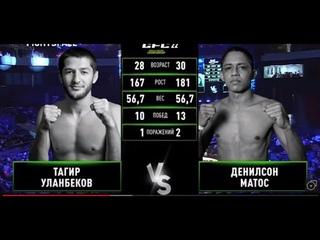 GFC 22  Тагир Уланбеков   Денилсон Матос MMA