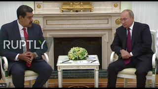 Владимир Путин встретился с Николасом Мадуро.  REFEED: Putin meets Maduro in Moscow: protocol
