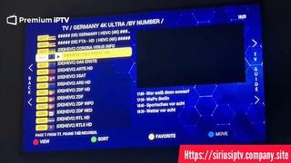 IPTV GERMANY best iptv 2021 - MOVIES SPORTS ENTERTAINMENT DOCUMENTAIRES + VOD
