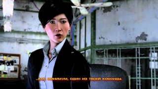 Sleeping Dogs - Озвучка персонажей / Русский текст