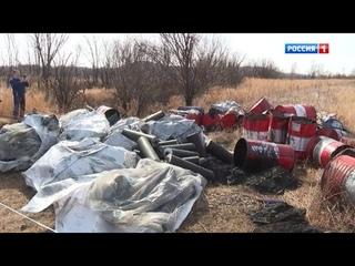 Сразу несколько свалок токсичных отходов обнаружено в пригороде Комсомольска-на-Амуре