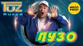 Rusya TuZ -  Пузо (12+)