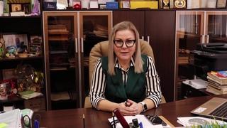 Видео обращение директора МБОУ Школа №71 Алексеевой Ольги Сергеевны от  #71единаякоманда