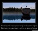 Наталья Алексеева фотография #13