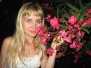 Фотоальбом Ольги Софийской