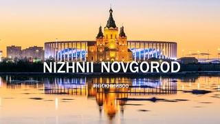 Нижний Новгород Песня | #Нижний800 | Гимн Нижнего Новгорода