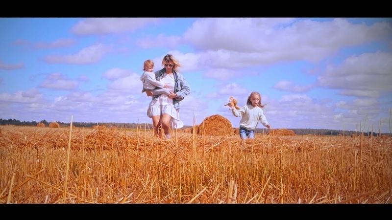 Семейный Клан Autumn 2020 Agoria Embrace ft Phoebe Killdee