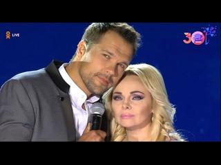 Группа ViVA и Александра Гайдук - Где мне тебя найти?