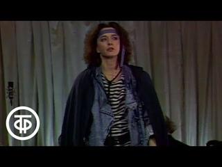 """Спектакль """"Буря. Шекспир. Перселл"""" в постановке Анатолия Эфроса с Анастасией Вертинской (1988)"""