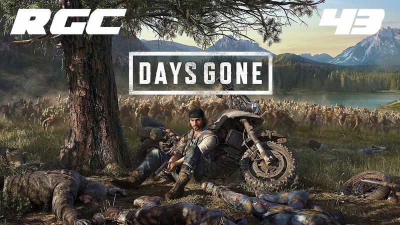 Days Gone прохождение без комментариев №43