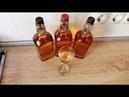 Алкоголь который можно диабетику домашний рецепт виски