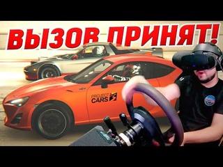 ПЕРВОЕ СЕРЬЕЗНОЕ ИСПЫТАНИЕ В Project CARS 3