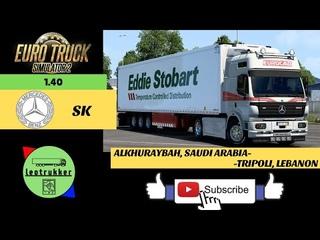 ETS 2 ●Mercedes SK 1853●Alkhuraybah,Saudi Arabia-Tripoli,Lebanon●Middle East tour