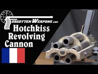 Hotchkiss Revolving Cannon from San Juan Hill