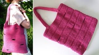 Простая сумка шоппер крючком из пряжи | Вязаная авоська - шоппер | Пляжная летняя сумка