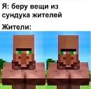 Бурашников Иван | Москва | 25